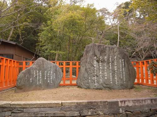玉津島神社-06