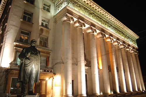 Bulgaria - National Opera House