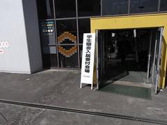 Dorm (toyohara) Tags: japan dorm dormitory 2008