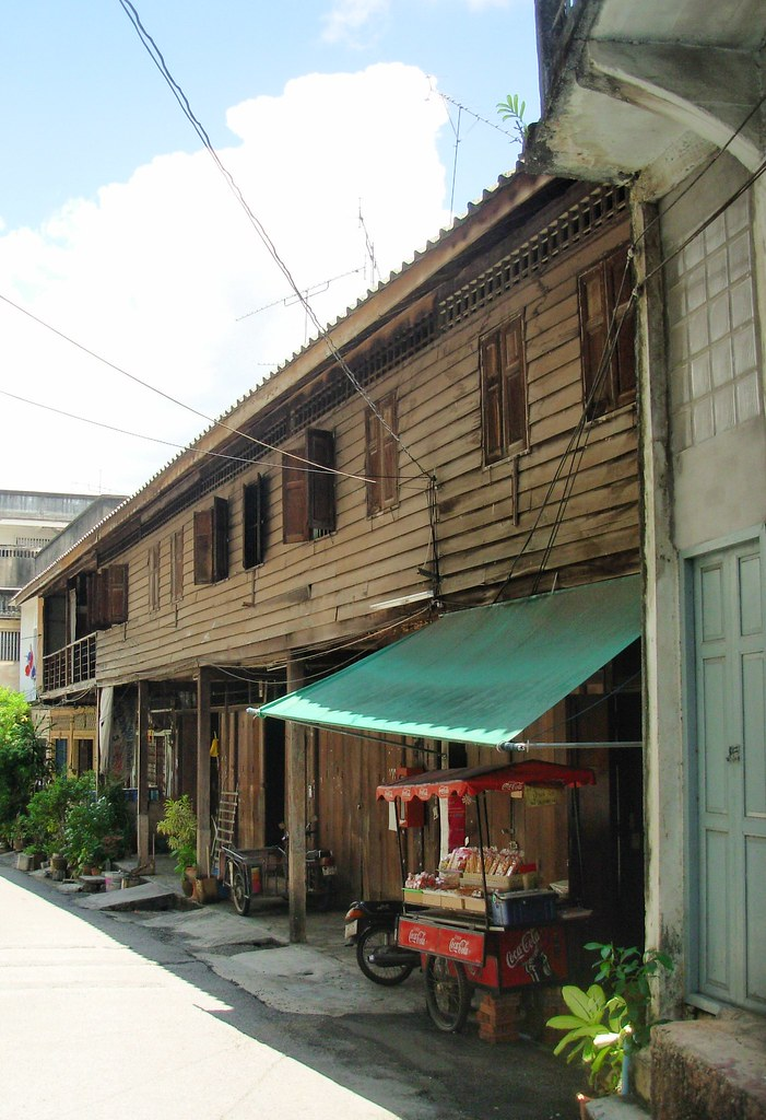 Trang (12)