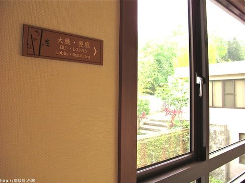漢來花季飯店