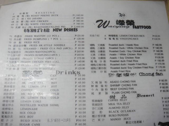 Wai Ying (12)