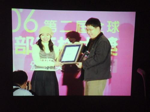 2006年華文部落格大獎頒獎