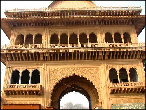 Ranganath Swami Gate