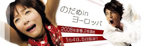 2008-01-22_081738