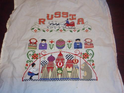russia sampler