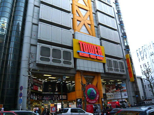 Towerrecords Shibuya