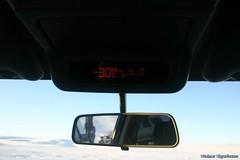 Nylidaferd4x4 149 (SteinarSig) Tags: rescue lake volcano iceland nissan 4x4 glacier vehicle sig suv patrol sar 44 steinar icelandic glacial vatnajkull superjeep fbsr sigursson sigurdsson jkulheimar grmsfjall steinarsigursson steinarsig
