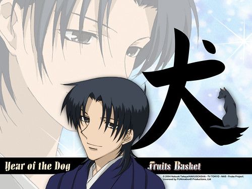 Hatesrat shigure art, skin art,fruits basket Images, shigure pictures,