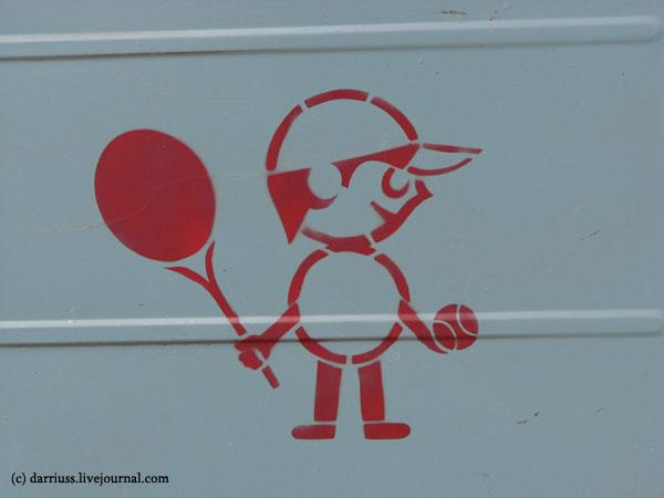 minsk_tennis_boy