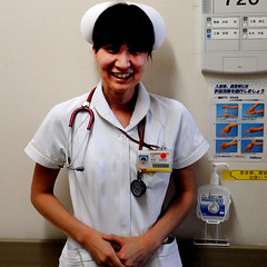 The cardiac surgery ward nurse smile (jmvnoos in Paris) Tags: white smile japan hospital nikon smiles 100views 400views 300views 200views service nurse 500views ward hirosaki hopital sourire blanc japon 800views 600views 700views 1000views sourires d300 2000views 10000views 5000views cardiology 3000views 2500views 5faves cardiologie 4000views 6000views views800 1500views 7000views 8000views 9000views views2000 infirmiere anawesomeshot jmvnoos