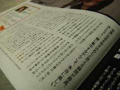 名塚佳織 画像