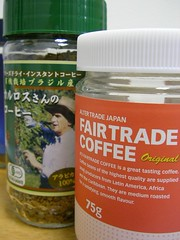 フェアトレードのコーヒー