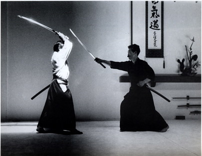 Classic iaido