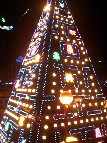 Árbol de Navidad de Pac Man