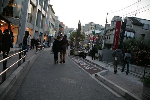 Shibuya, Cat Street