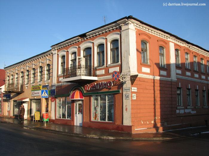 borisov_59