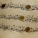Calligraphy of the Qur'an, detail