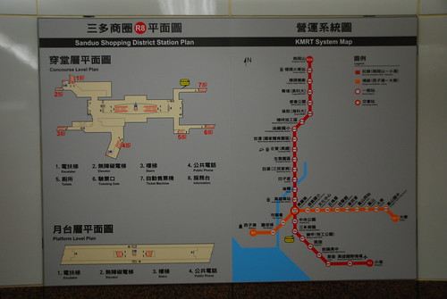 Kaohsiung Rapid Transist System