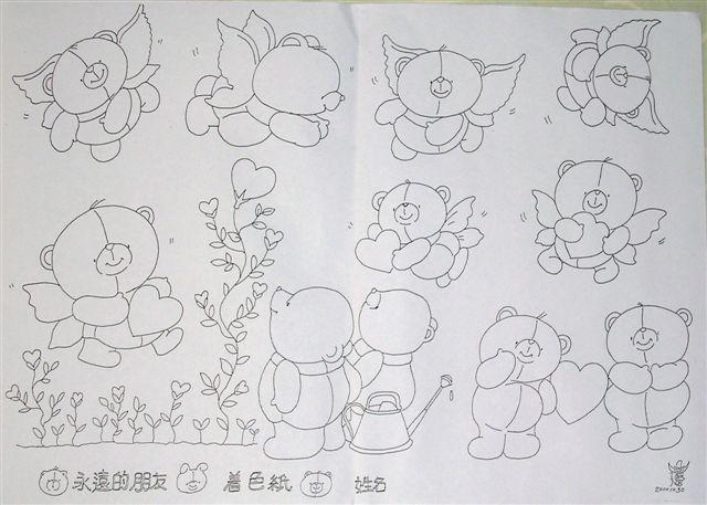 巧克力熊8