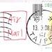 Taiwanese Stamp