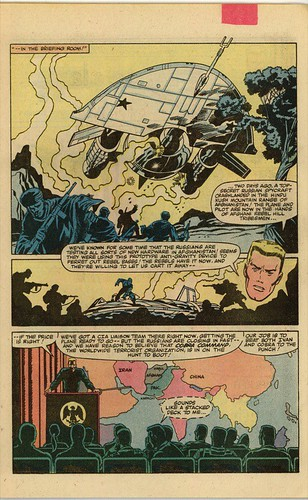 G.I. Joe, Issue #6