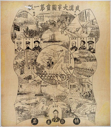 Xinhai