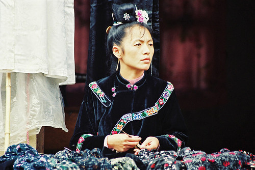 Xijiang-flower lady