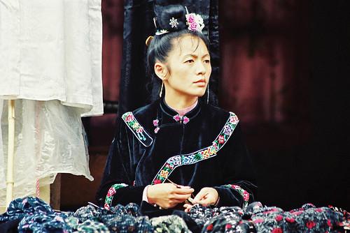 Xijiang-flower lady