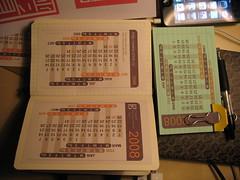 2010 Calendar Singapore: three easy ways to get one
