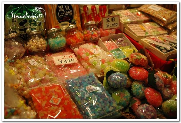 20071122京都錦市場(7)