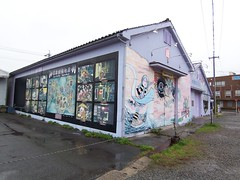 Kitarou Painted warehouse