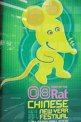 Year of the Rat 2008