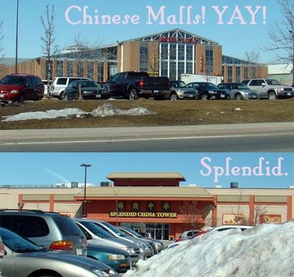 Chinese Malls