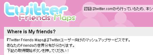 twittermaps