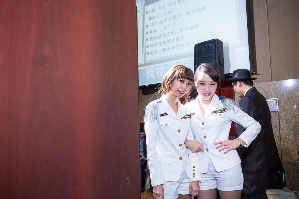 志邦企業尾牙-0745
