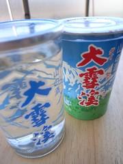 大雪渓(だいせっけい):大雪渓酒造