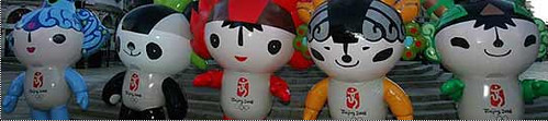 Mascotas de Pekin 2008