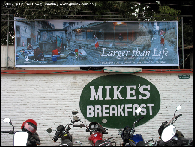 Mike's Breakfast by Gaurav Dhwaj Khadka