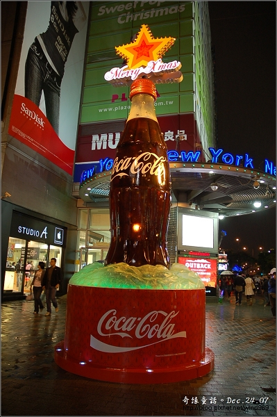 DSC_4799可口可樂聖誕