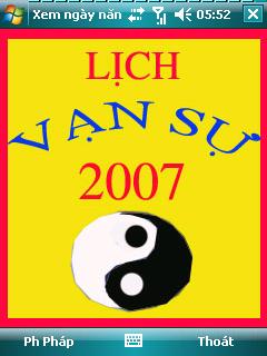Chủ đề: Xem Ngày Tốt Xấu 2007 - Lịch Vạn Sự