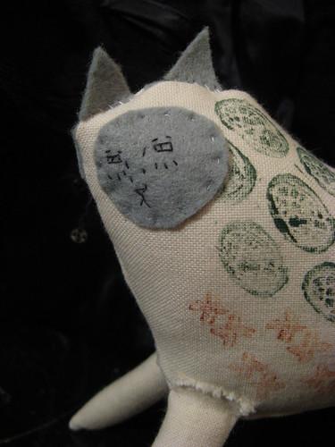 cat close up face