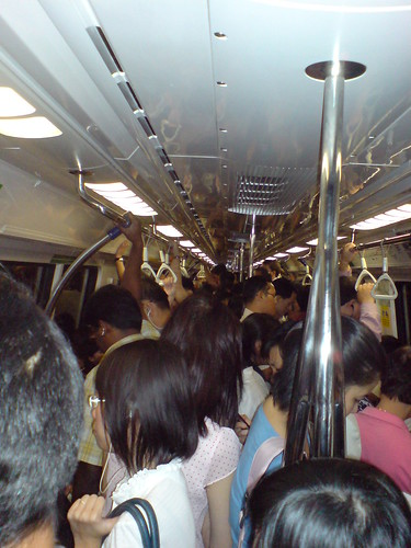 Crowded MRT train carriage