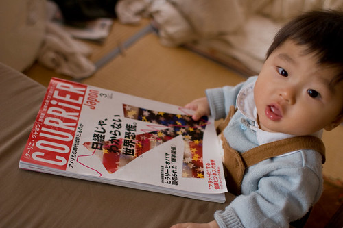 """courrier japon"" fun #2"