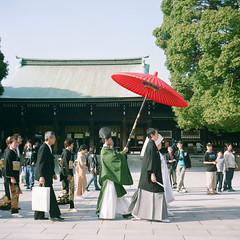 Tokyo People #84