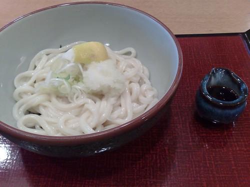 Kijouyu Udon