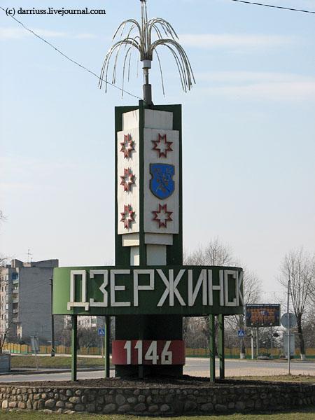 koidanovo_02