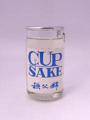 秩父錦(ちちぶにしき):矢尾本店