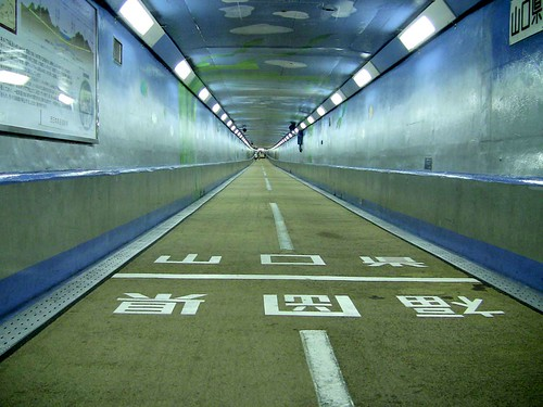 Undersea tunnel connecting mainland and Kyushu island