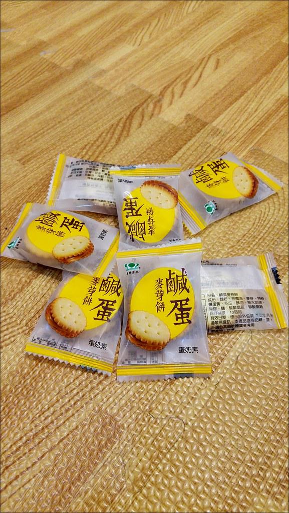 昇田食品鹹蛋黃麥芽餅